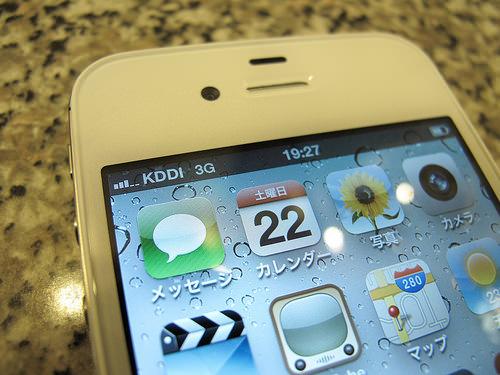 とんだ伏兵?ウィルコムが3月7日より「iPhone 4S(16GB)」の取扱いを開始!