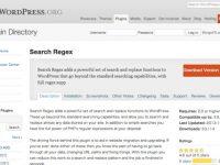 【プラグイン】WordPressで全記事の一括置換ができる「Search Regex」がめっちゃ便利だったこと!