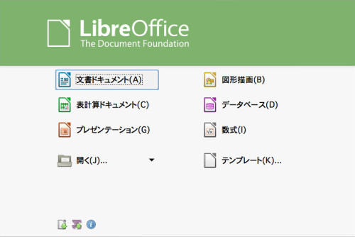 LibreOffice-9