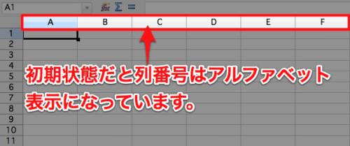 LibreOffice Calc-2