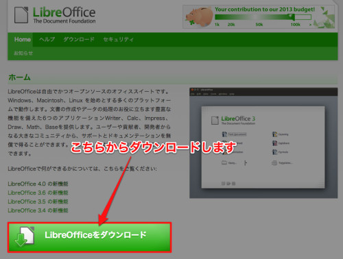 libreoffice-1