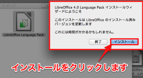 libreoffice-12
