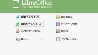libreoffice-18