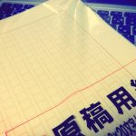 manuscript-paper-photo