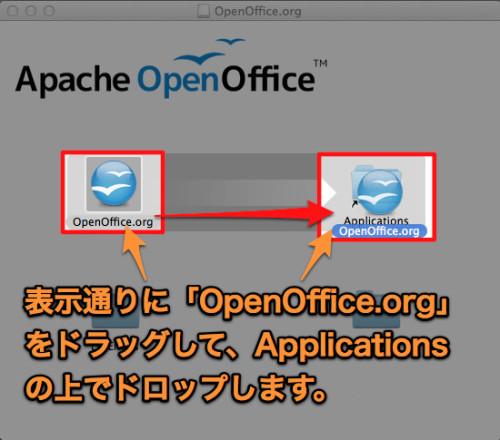 openoffice-5