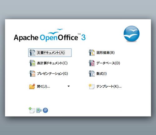 openoffice-7
