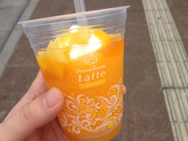 ローソンのレンジでチンするドリンク?「フローズンスイーツ」を食べてみました!