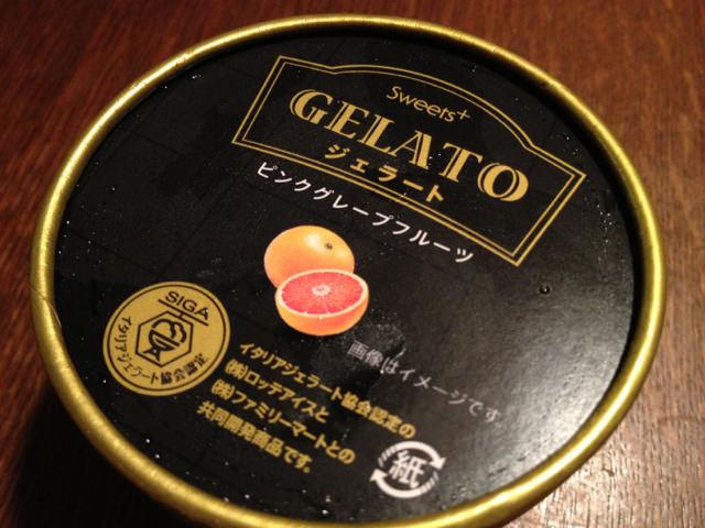 ファミマ「Sweets+ ジェラート」のピンクグレープフルーツを食べてみました!