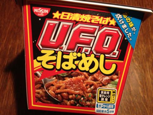 今更だけど「日清焼そばU.F.O. そばめし」を食べてみました!