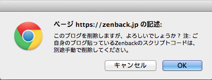zenback-8