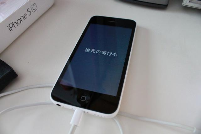 iPhoneから新しいiPhoneへ機種変更する際のデータ移行方法!