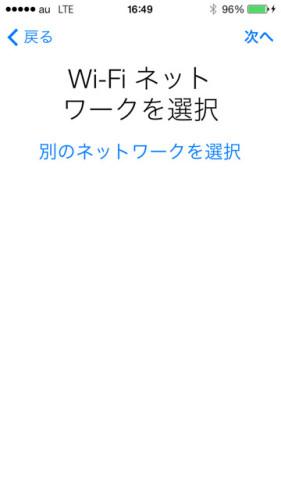 IMG_6646