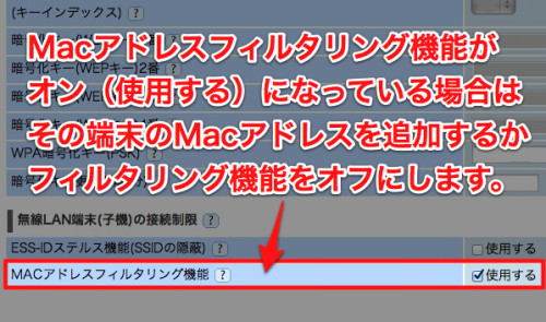 mac-address-2