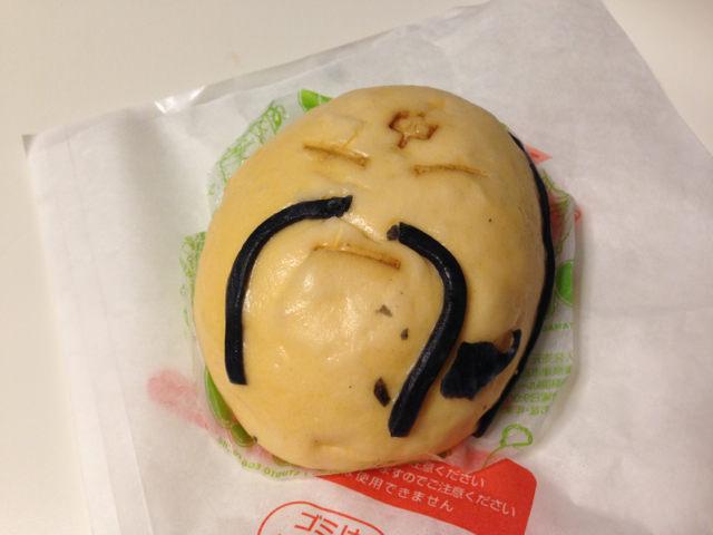 ファミマの中華まん「ラーメンまん」を食べてみました!