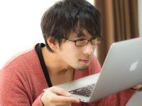 Macで日本語入力が出来なくなった際に確認したいこと