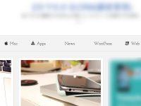 アイコンWebフォント「Font Awesome」の一部が表示されなくなった時に確認したいこと!