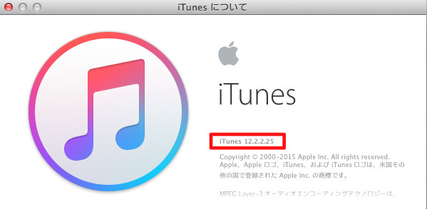 itune-version-1