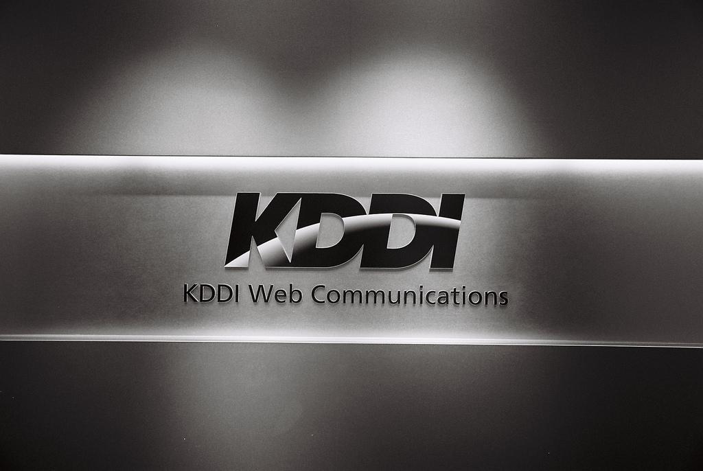 KDDIが世界23カ国への国際電話を定額料金で利用できる「au国際通話定額」を発表