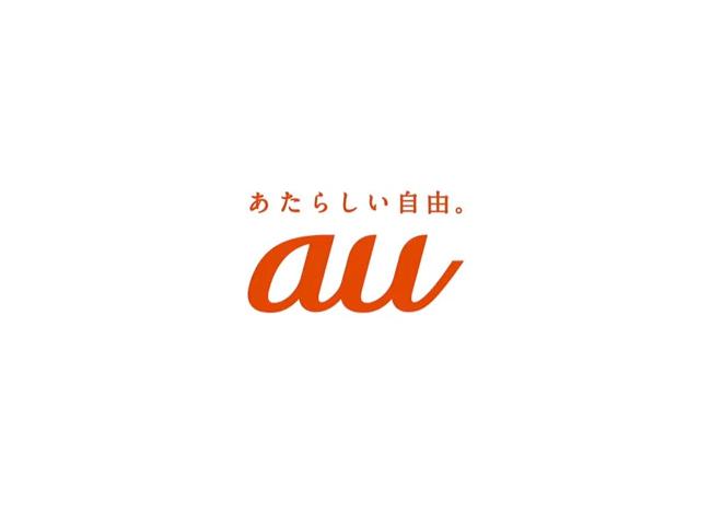 【au】スーパーカケホに1GBデータ定額サービスの追加を発表