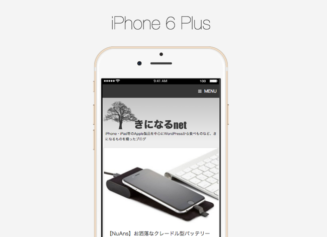 responsive-iphone6plus