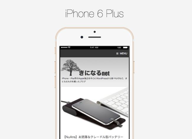 responsive-iphone6plus