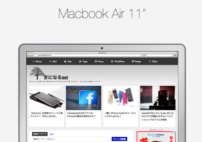 responsive-macbookair11