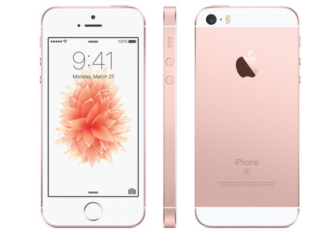auが「iPhone SE」の価格(実質負担額)を発表!