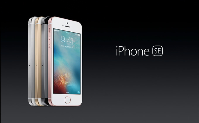 【iPhone SE】Appleが4インチiPhoneの新モデルを正式発表!スペック・仕様まとめ