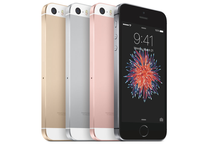 ソフトバンクが「iPhone SE」の価格(実質負担額)を発表