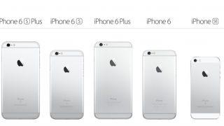「iPhone SE」と「iPhone 6s」、「iPhone 6」のスペック・価格の比較まとめ