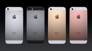 iPhone SE 価格比較まとめ!au・ソフトバンク・ドコモ・SIMフリーを比較!
