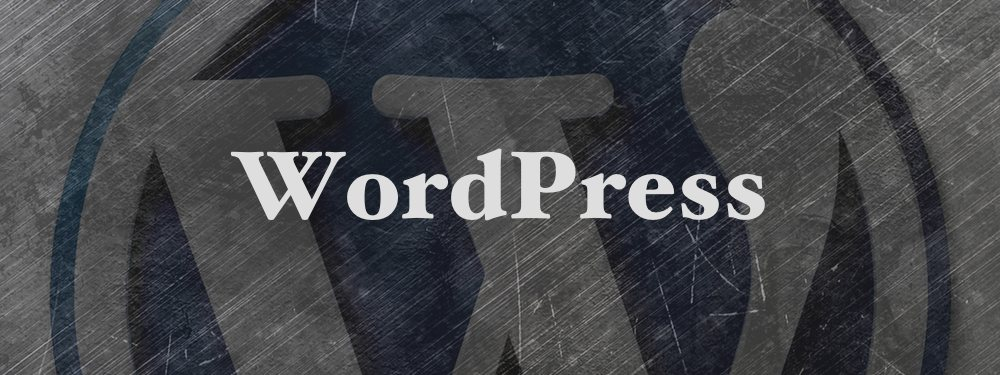 カテゴリー WordPress