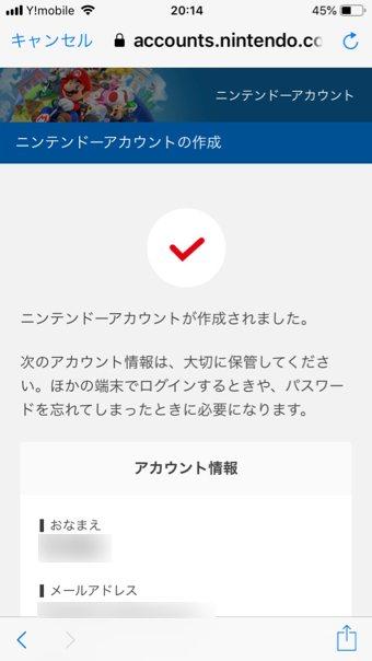 マリオカート ツアー 登録7
