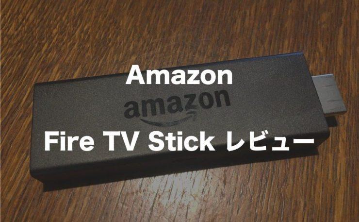 Fire TV Stick TOP