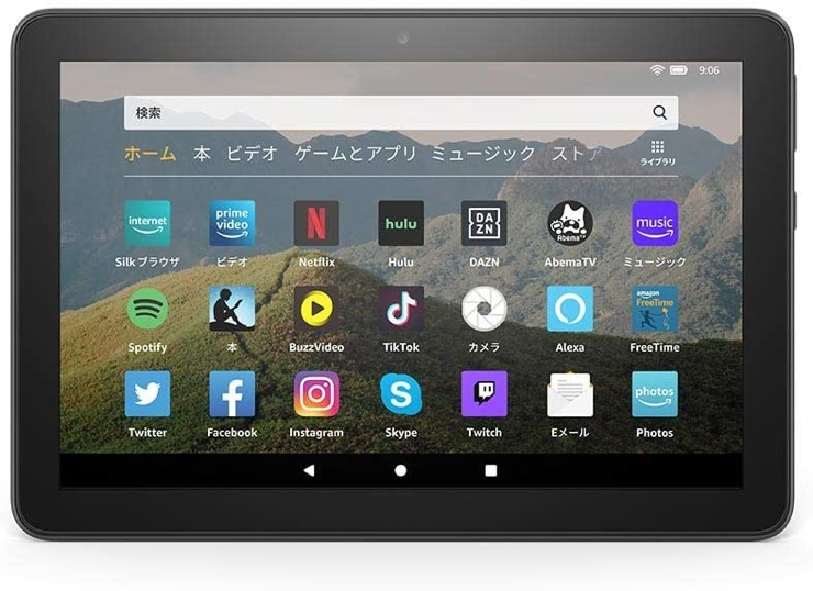 Fire HD 8 Newモデル 2020 2