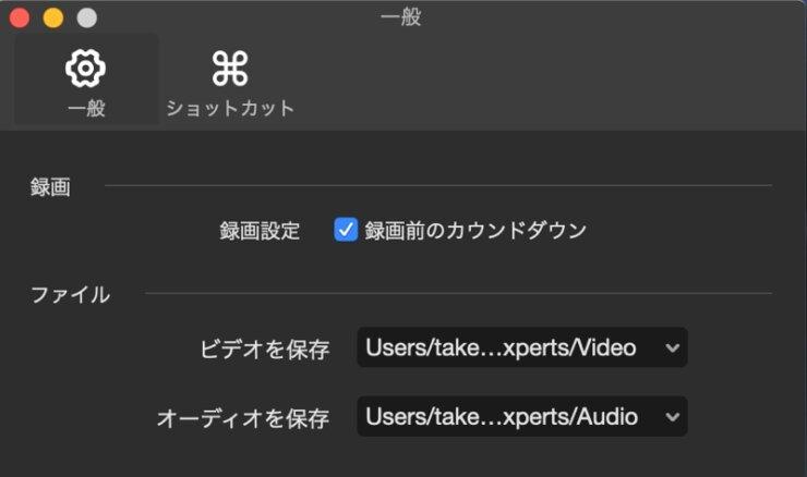 EaseUS RecExperts for Mac スクリーン6