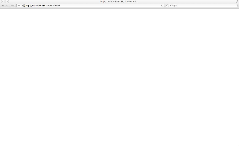 WordPressで画面が突然真っ白になった時に確認すべきこと